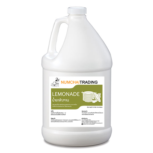 น้ำยาล้างจาน (LEMONADE)