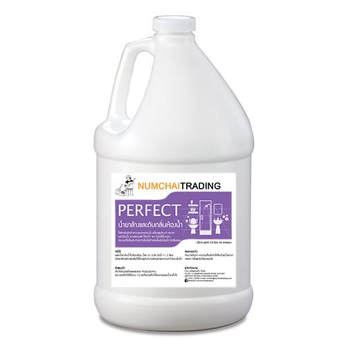 น้ำยาล้างและดับกลิ่นห้องน้ำ (PERFECT)
