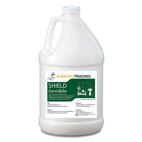 น้ำยาฆ่าเชื้อโรค (SHIELD)